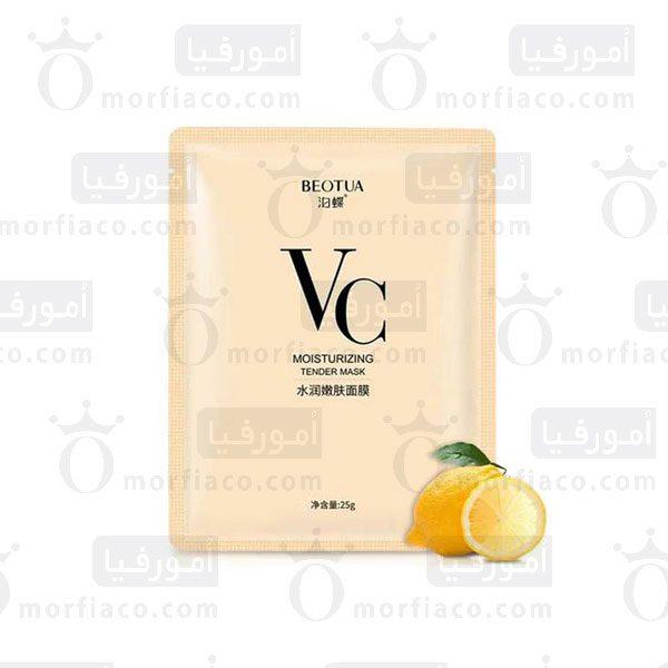 ماسک ورقه ای مرطوب کننده ویتامین C