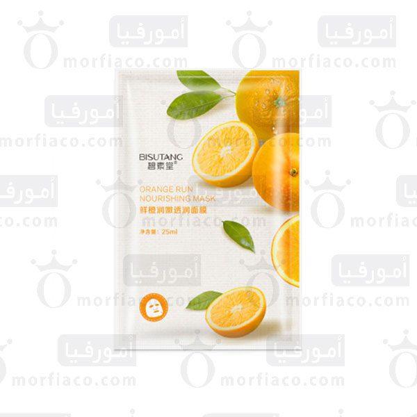 ماسک ورقه ای تغذیه کننده پرتقال