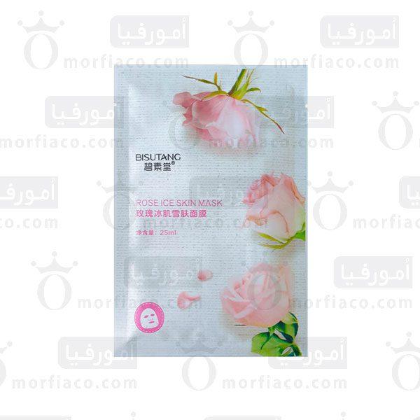ماسک ورقه ای گل رز یخ